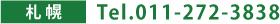 博多 092-409-1236